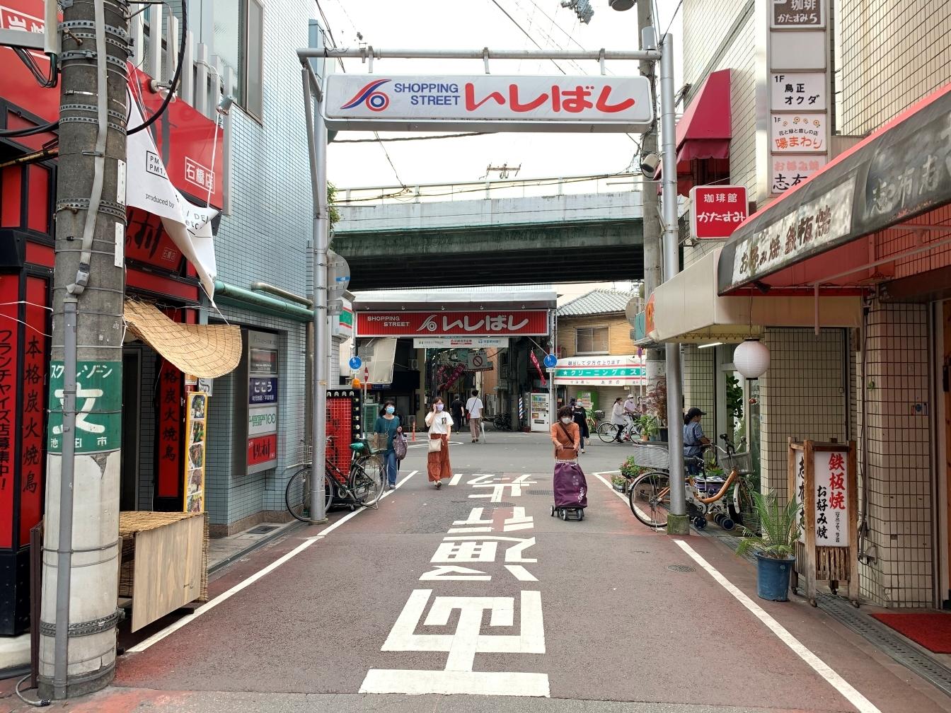 石橋阪大前駅20200705-1