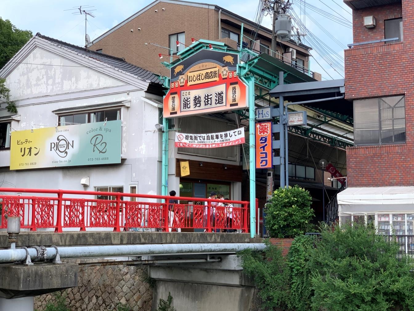 石橋阪大前駅20200705-3