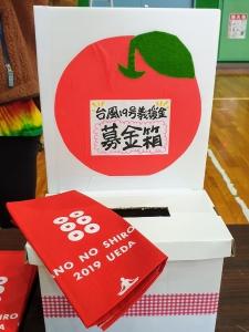 shinanoshiroyoga1219