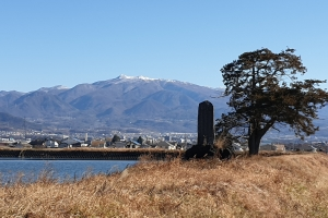 shinnenueda0120