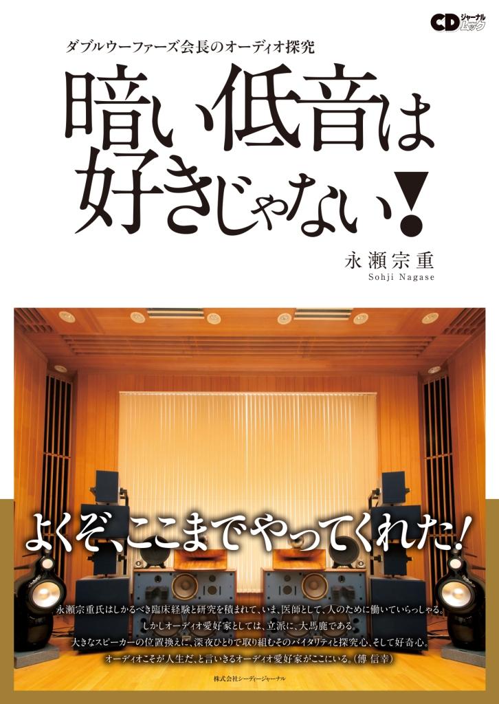 cover_obi 小