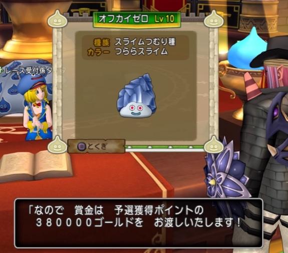 fc2blog_202001140048518e7.jpg