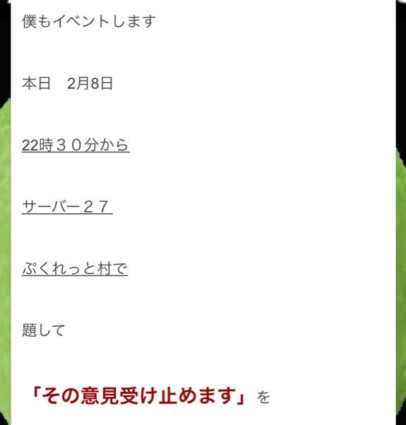 fc2blog_2020021102054659c.jpg