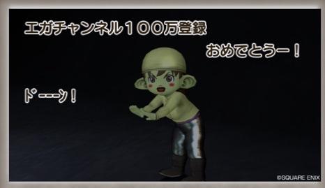 fc2blog_20200213011631238.jpg