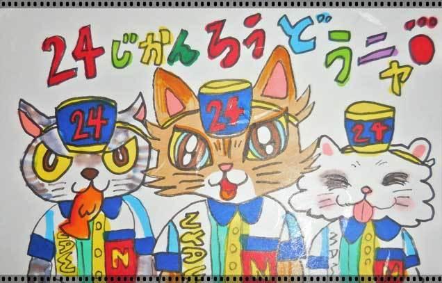 2019-11-23-Sat-a-勤労感謝の日-24時間のコンビニ猫