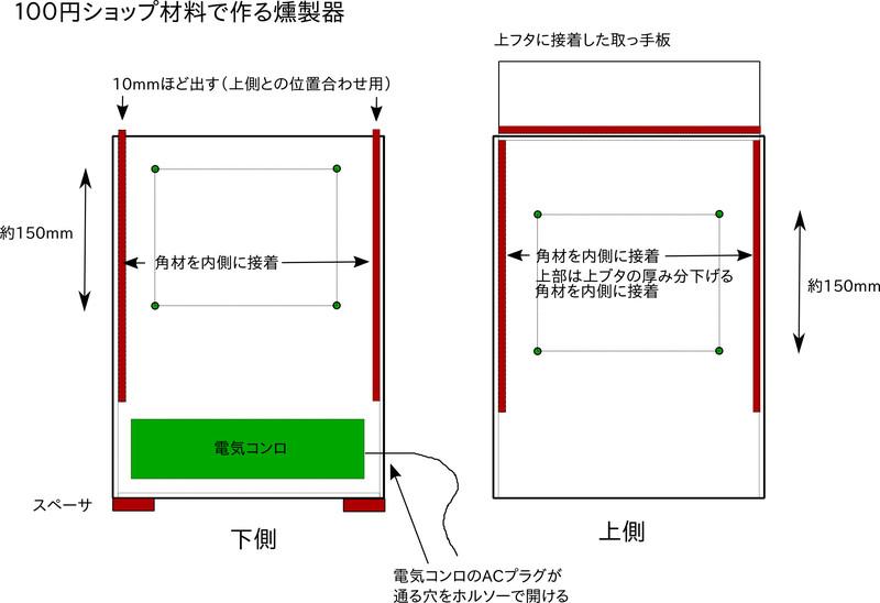 text1092-5-22-6.jpg