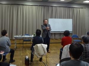師走のセルフケア講座
