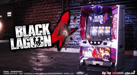 black_lag4-title.jpg