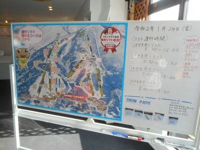 inawasirosuki22.jpg