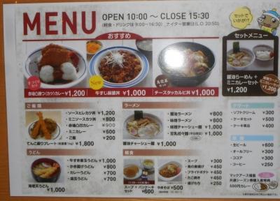 inawasirosuki30.jpg