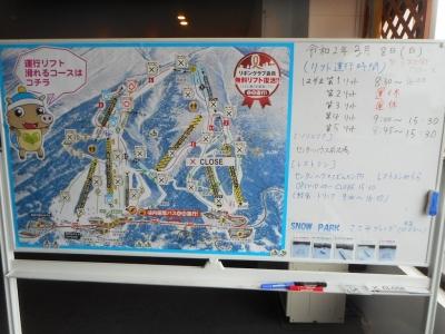 inawasirosuki73.jpg