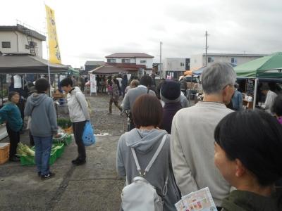 kitakataoha102.jpg