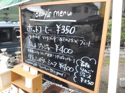 kitakataoha114.jpg