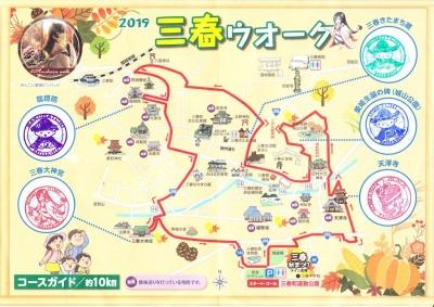 miharuaki02.jpg