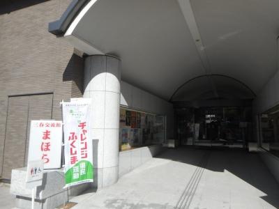 miharuaki11.jpg