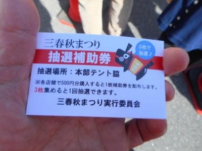 miharuaki23.jpg