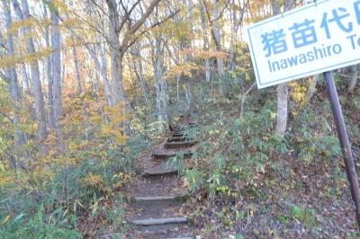 nakatugawa06.jpg