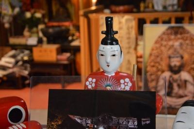 nozawamingei05.jpg