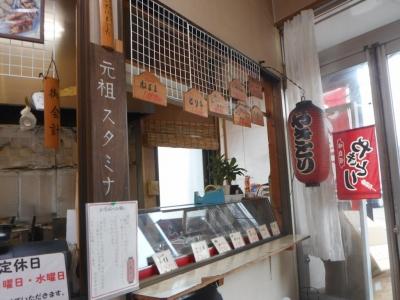 okazuya04.jpg