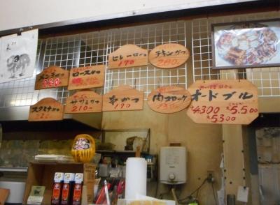 okazuya06.jpg