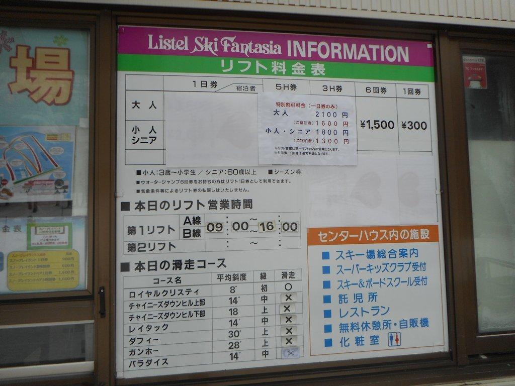 risuterusuki122.jpg