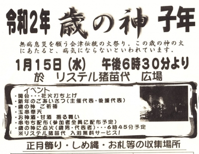 sainokami31.jpg