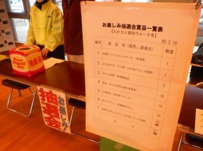 takasatotanada214.jpg