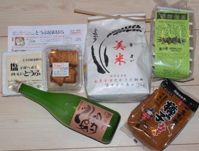 takasatotanada219.jpg