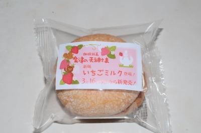 taroan-haru21.jpg