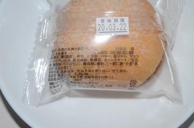 taroan-haru22.jpg