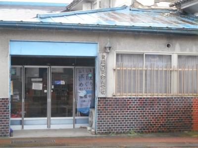toyokuni04.jpg