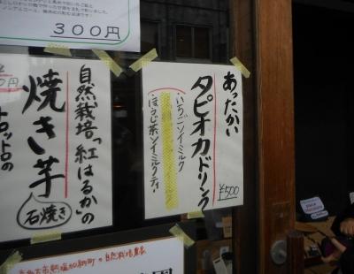wakamatutooka58.jpg