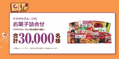 yamazaki02.jpg