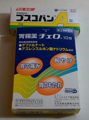 DSC08179.jpg