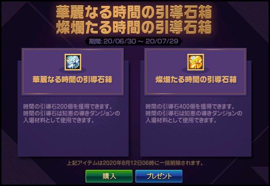 基本プレイ無料の爽快音速アクションオンラインゲーム、アラド戦記、新ダンジョン「ザ・オキュラス深淵に浸食された聖殿」を実装したよ