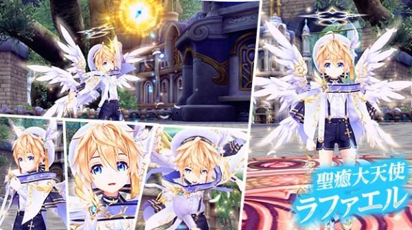 基本プレイ無料のアニメチックファンタジーオンラインゲーム、幻想神域、新幻神「聖癒大天使・ラファエル」を実装したよ