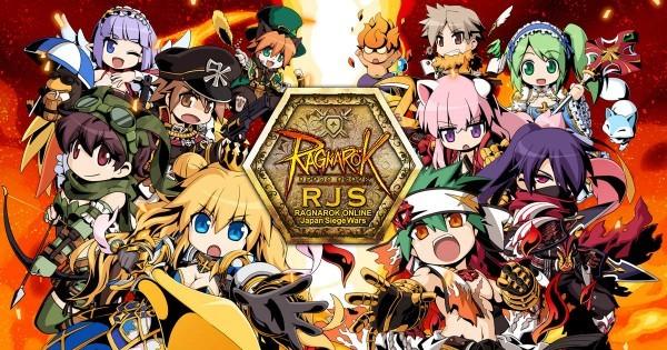 体験無料の王道ファンタジーRPG、ラグナロクオンライン、最強ギルド決定戦「RJS2020夏の陣」を開催するよ
