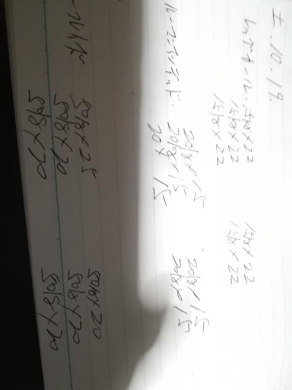 15714869820.jpeg