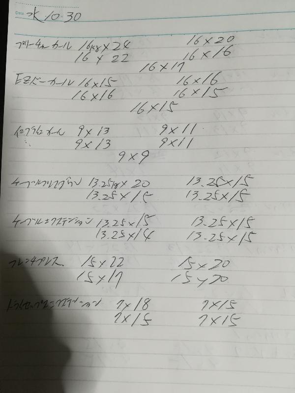 15724373240.jpeg