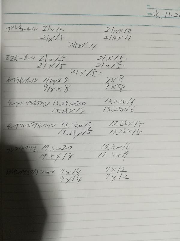 15742526200.jpeg