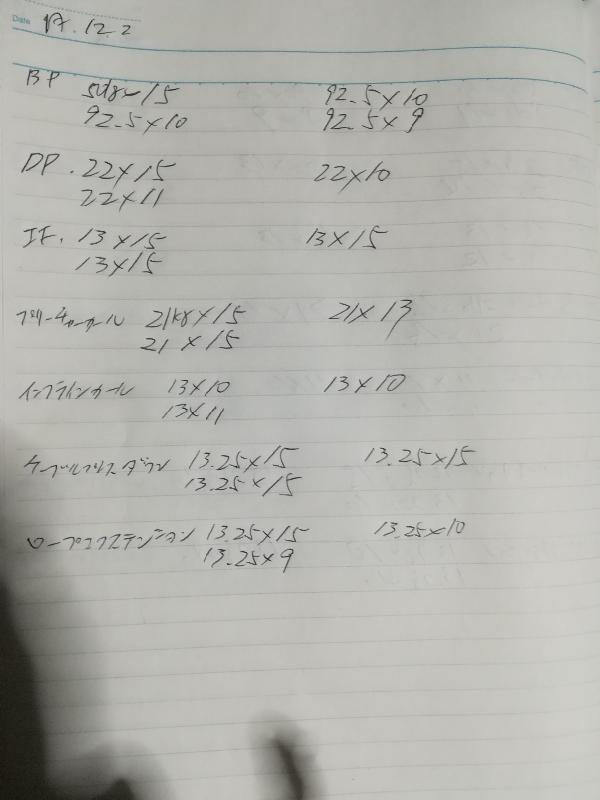 15752818140.jpeg