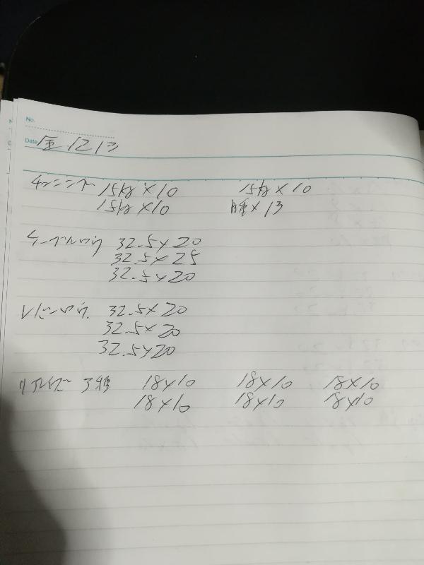 15762326280.jpeg