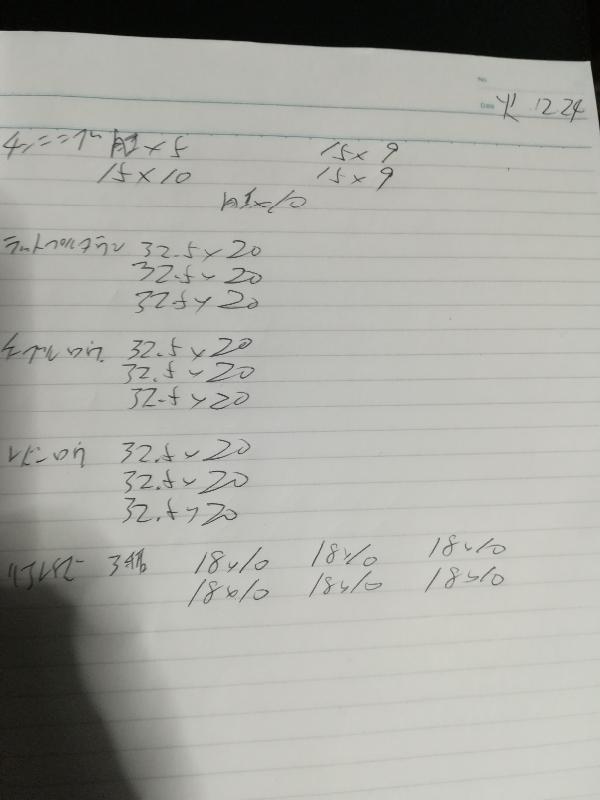 15771978910.jpeg
