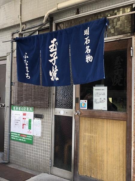 S__8200395.jpg