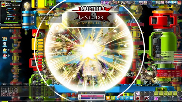 Maple_A_200113_155207.jpg