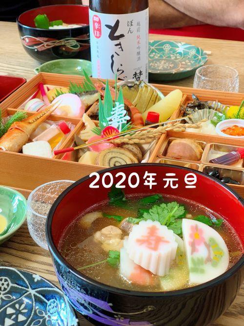 202001102.jpg