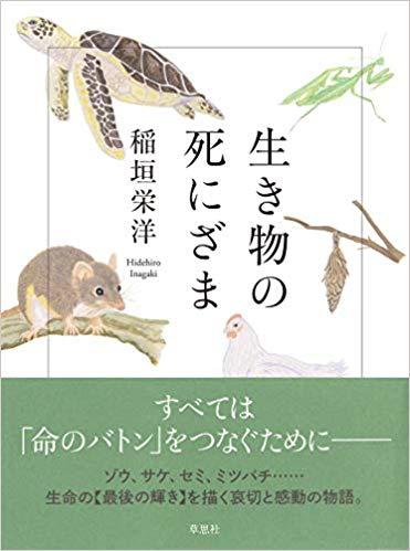 book20200105-1.jpg