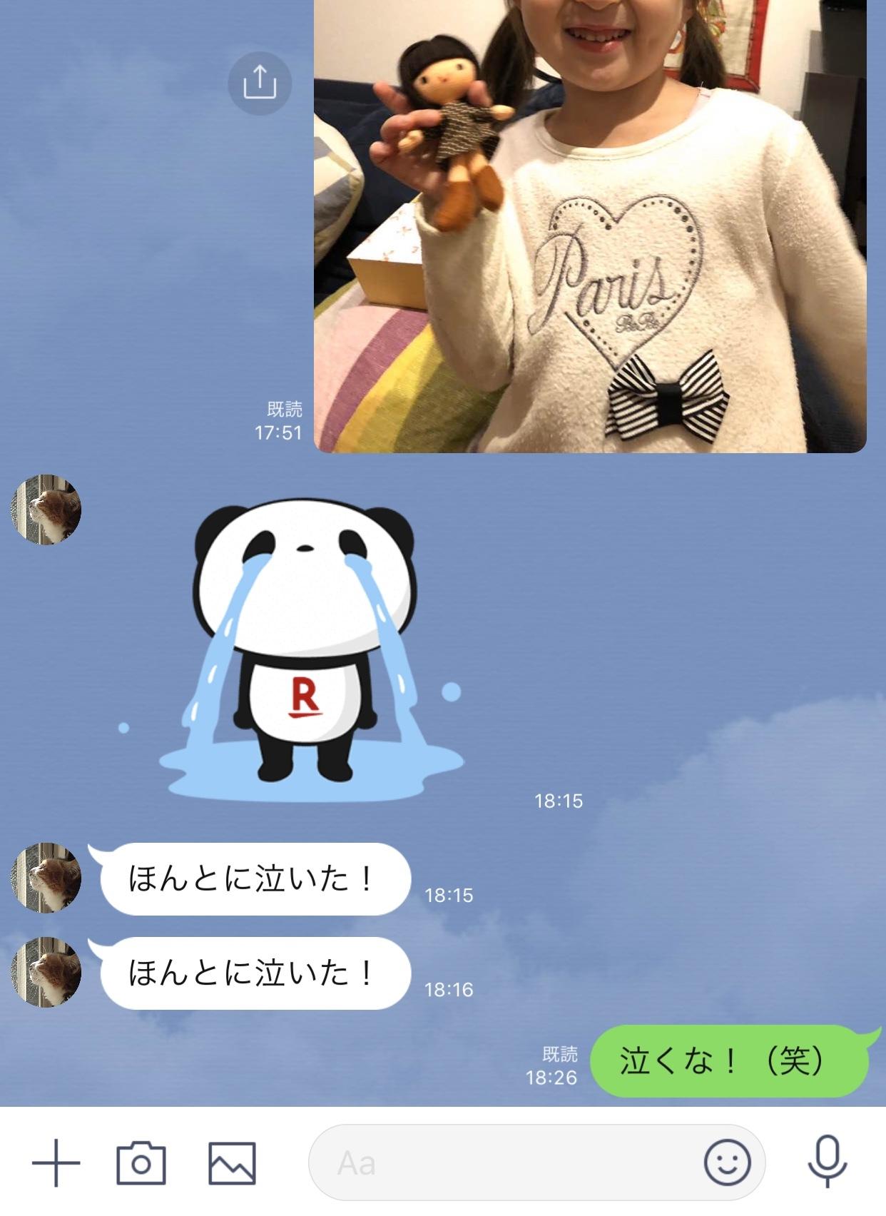 piyoko20191220-4.jpeg