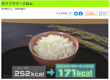 uchigohan20191110-1.jpg