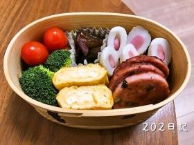 uchigohan20191225-3.jpg